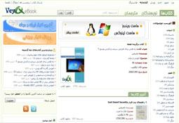 طراحی سایت کتابخانه الکترونیکی