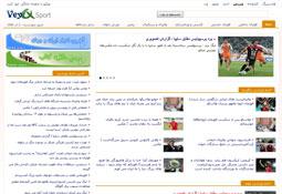 طراحی سایت خبر ورزشی
