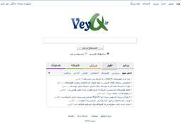 طراحی سایت موتور جستجوگر