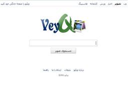 طراحی سایت جستجوگر