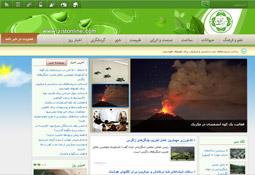 طراحی سایت خبری و خبرگزاری